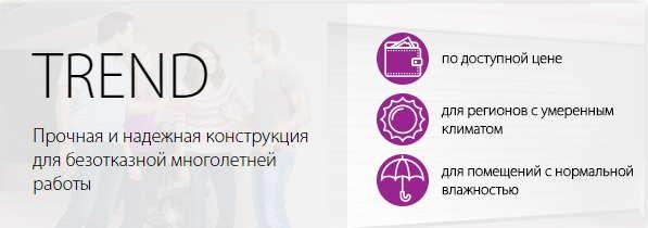www.pro-alutech.ru
